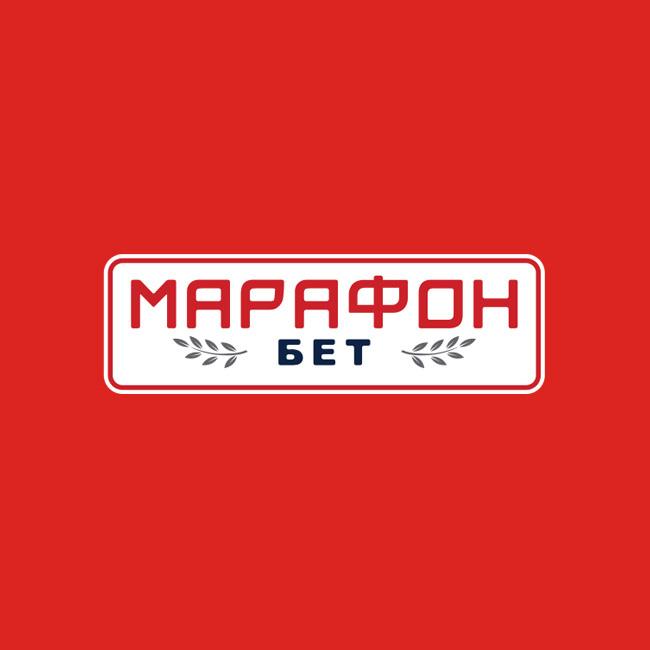 БК Марафон